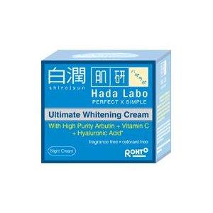 Shirojyun - Ultimate Whitening Cream (Night Cream) (40gr)