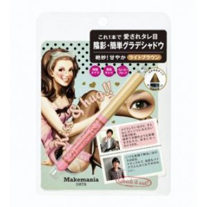 Makemania Data - Gradation Tip Shadow (Light Brown)