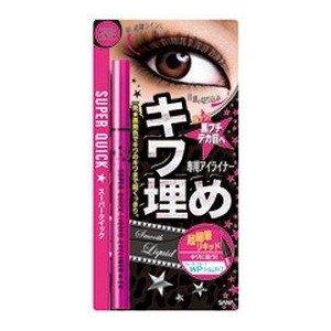 Super Quick - Eyeliner Liquid (Vivid Black)