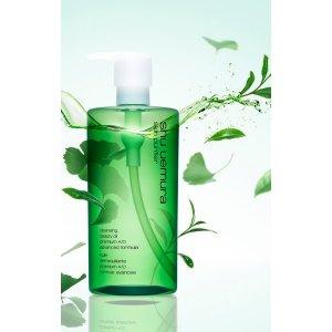 Shu Uemura: Skin Purifier - Premium A/O Cleansing Oil (Green 450ml)