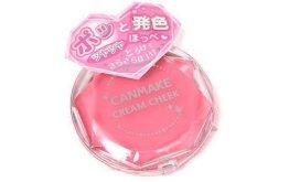 Cream Cheek (08)