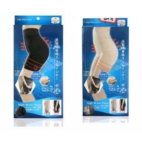 High Waist Pants (Black/Beige) - Slimming Pants